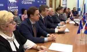 Послание президента Владимира Путина обсудили назаседании президиума генерального совета партии «Единая Россия»