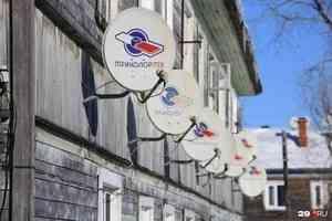 Из-за профилактических работ в Архангельской области временно отключат теле- и радиовещание