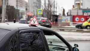 В Архангельске будут судить инструктора автошколы — его обвиняют в убийстве своей ученицы