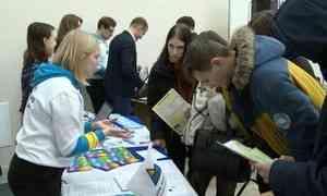 ВАрхангельске сегодня заработала масштабная выставка «Наука, образование икарьера»
