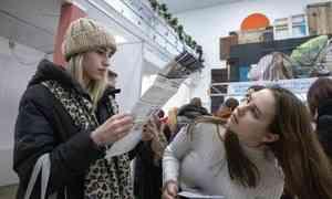 Выбор профессии— выбор всей жизни: вАрхангельске открылась выставка-презентация «Наука, образование икарьера»