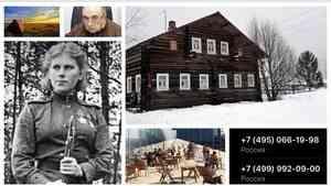 Итоги недели. Архангельская область с 18 по 25 января