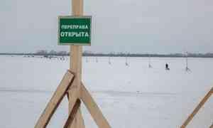 ВАрхангельской области открылись две новые ледовые переправы