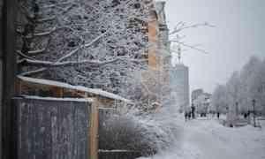 27января вАрхангельске будет −21°С мороза