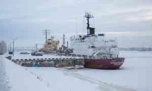 28 января в Архангельске сохранится морозная погода