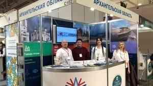 Презентация туристических предложений Архангельской области пройдет на выставке «MITT»