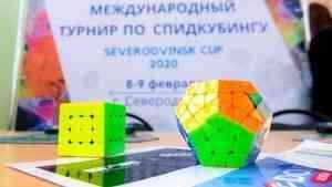 В Северодвинске 60 спортсменов сошлись в поединке по скоростной сборке головоломок