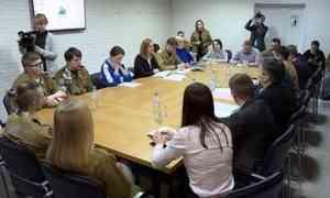 Сегодня в Архангельске подвели итоги работы студенческого отряда «Полярный десант»