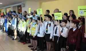 ВАрхангельске стартовал конкурс «Безопасное колесо— 2020»