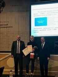 Студент САФУ стал одним из победителей конкурса «Россия, устремленная в будущее»