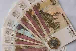 Мошенники обманули 70-летнюю жительницу Архангельска на 30 тысяч рублей
