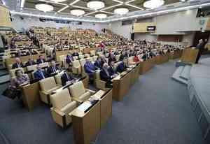 Стань депутатом Госдумы: Кремль устраивает конкурс для всех россиян