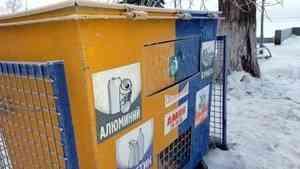 Архангельский мусороперерабатывающий комбинат подал в суд на «Экоинтегратор»