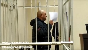 Архангельский суд не смог избрать меру пресечения подозреваемому в смертельном ДТП
