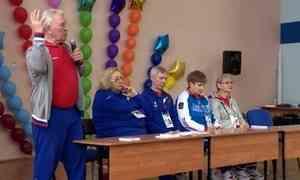Сегодня врегионе - официальная олимпийская делегация Российского союза спортсменов