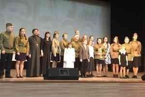 Сретенский вечер православной молодежи объединил около 300 человек в Архангельске