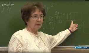 ВАрхангельске педагог гимназии №6 отметила 50 лет работы вшколе