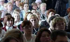 В Карпогорах открылся межрегиональный форум «Абрамов. Пинежье. Россия»