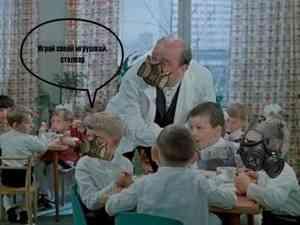 Все детские сады Архангельска переведены врежим свободного посещения из-за угрозы распространения COVID-19