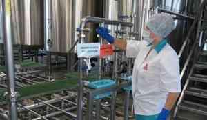 АО «Молоко» работает в штатном режиме в условиях новых ограничительных мер