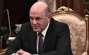 Михаил Мишустин поручил до лета приостановить работу санаториев, детских лагерей и горнолыжных трасс