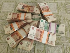 Классический развод жителя Архангельской области принес мошенникам 50 тысяч рублей. Будьте бдительны