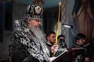 Митрополит Корнилий 1 апреля совершил утреню с чтением Великого канона преподобного Андрея Критского