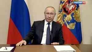 Президент России Владимир Путин вновь обратится к нации