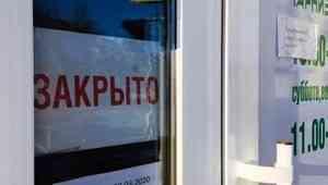 «Спортмастер» временно закрывает магазины из-за коронавируса