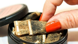 В Архангельской области установлен запрет на продажу снюсов несовершеннолетним