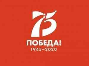 В Архангельской области ветераны начнут получать региональную выплату к 75-летию Победы с завтрашнего дня
