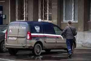 В Архангельской области в апреле пенсии и соцпособия выплатят досрочно
