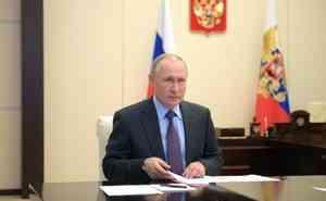 Что сказал Владимир Путин нации и губернаторам: публикуем полную речь президента