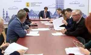 Меры поддержки архангельских бизнесменов обсудили в администрации города