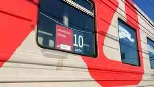 Поезда из Архангельска в Москву и обратно отменят в мае