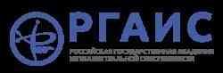 Молодых ученых САФУ приглашают принять участие в конкурсе «Интеллект»