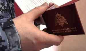 Наряд вневедомственной охраны Росгвардии задержал подозреваемых в хищении спиртного в архангельском магазине