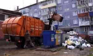 Жители Поморья могут получить перерасчёт за вывоз мусора