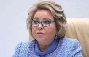 Валентина Матвиенко поддержала объединение НАО и Архангельской области