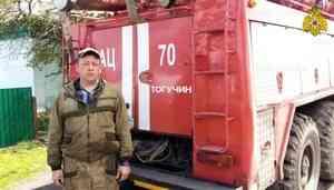 Водитель МЧС России в нерабочее время спас мужчину из огня