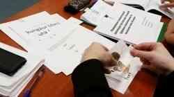 Магистерская программа САФУ «Инновационные технологии обучения немецкому языку»