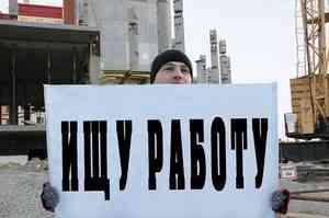 «Если бы не родители…» В Поморье растёт безработица