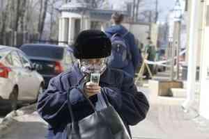 Чтобы реже посещать общественные места: как онлайн получить услуги Пенсионного фонда РФ