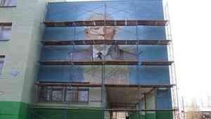 Здание школы №62 в Архангельске украсит портрет героя войны Василия Маргелова