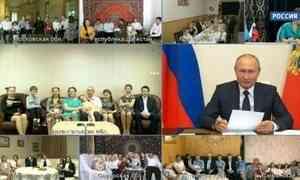 Семья Кузнецовых изКоряжмы сегодня пообщалась сВладимиром Путиным