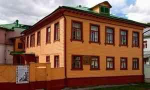 Архангельской детской школе народных ремёсел сегодня— 30 лет
