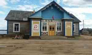 ВКенозерье при поддержке фонда Ильи Варламова начались финальные работы повосстановлению сельского клуба впосёлке Усть-Поча