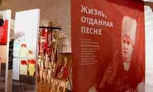 ВАрхангельске подготовили выставку, посвящённую Антонине Колотиловой