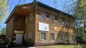 Здание Карпогорской библиотеки капитально отремонтируют