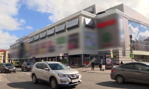 ВАрхангельске сегодня эвакуировали торговый центр «Европарк»